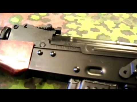 AK47 DDR