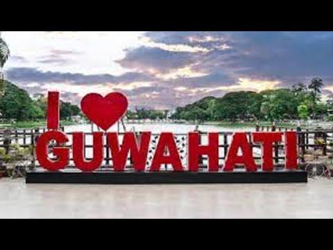 Guwahati Tourism | Guwahati Tourist Places | Guwahati Travel Guide