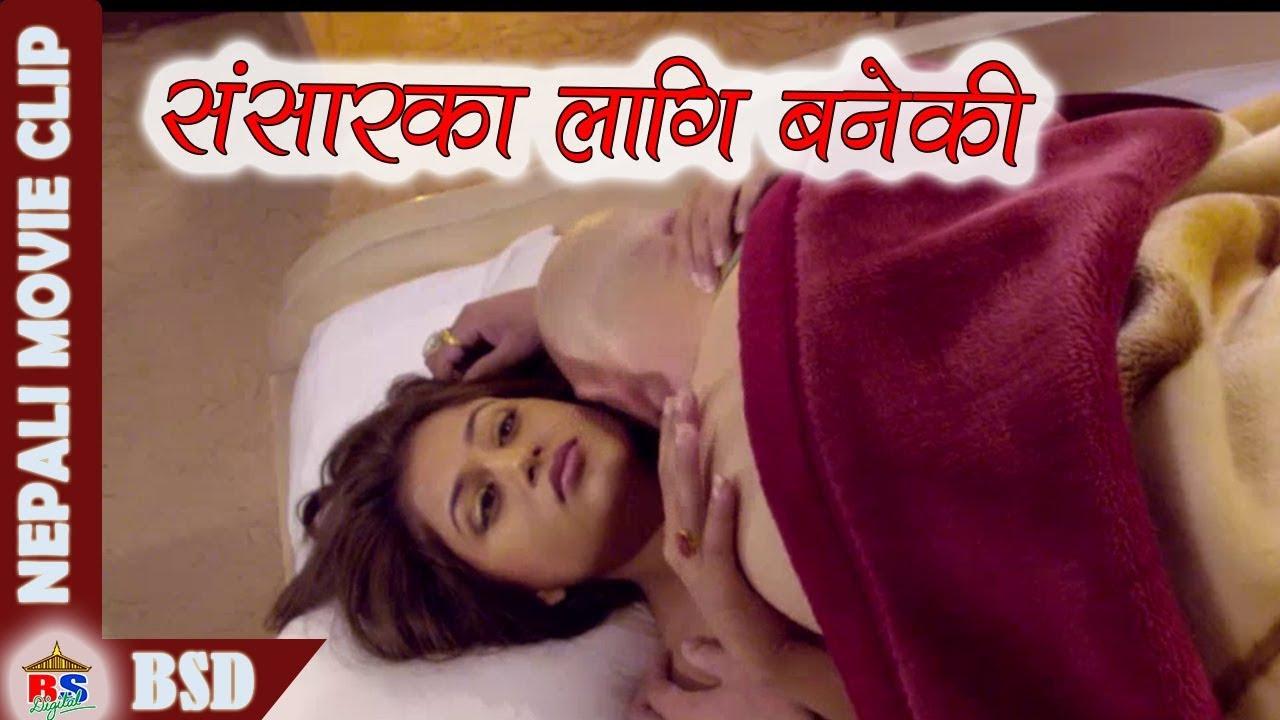 Download संसारका लागी बनी    नेपाली मूवी क्लिप   लज्जा