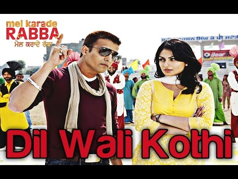 mel karade rabba movie mp3 song