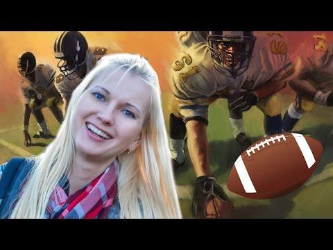 Вопрос: Как стать отличным игроком в американский футбол?