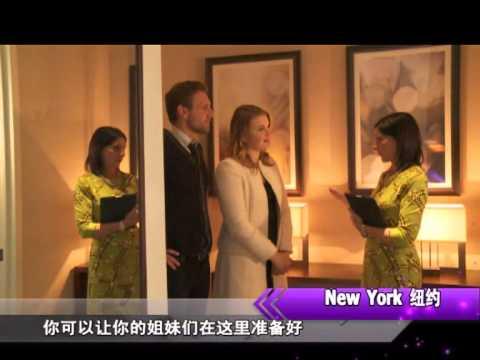 Wedding at Trump Soho New York