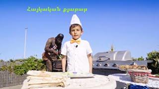 Стефан и Чубакка Готовят Шашлык На Пляже. Армянский Шашлык с Чубаккой