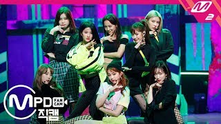 [MPD직캠] 구구단 직캠 4K 'Not That Type' (gugudan FanCam) | @MCOUNTDOWN_2018.11.8