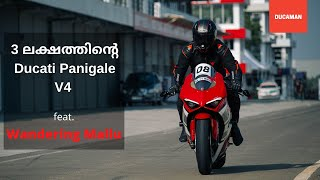 Bought Ducati Panigale V4 for 3 Lakhs 😅 | Part 1/2 | feat. Wandering Mallu