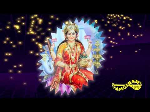 Garbharakshambikai Kavacham - Sri Garbarakshambigai - Sudha Ragunathan