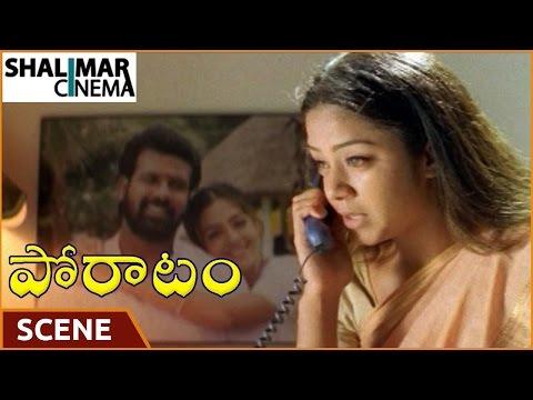 Poratam Movie || Jyothika & Her Brother Best Sentiment Scene || Shalimarcinema