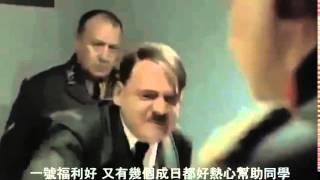 2014-2015年深培中學 1號候選內閣 TAG宣傳片--
