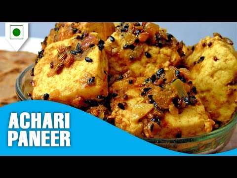 Achari paneer recipe easy cook with food achari paneer recipe easy cook with food junction forumfinder Images