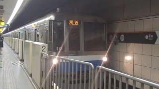 ♯269  福岡市地下鉄空港線1000N系 普通姪浜行き 博多駅発車