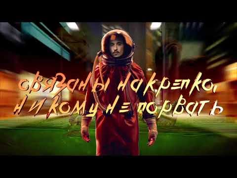 Дима Билан - Она моя (Lyric video)