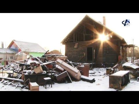 Пожар на ул. Хуторская