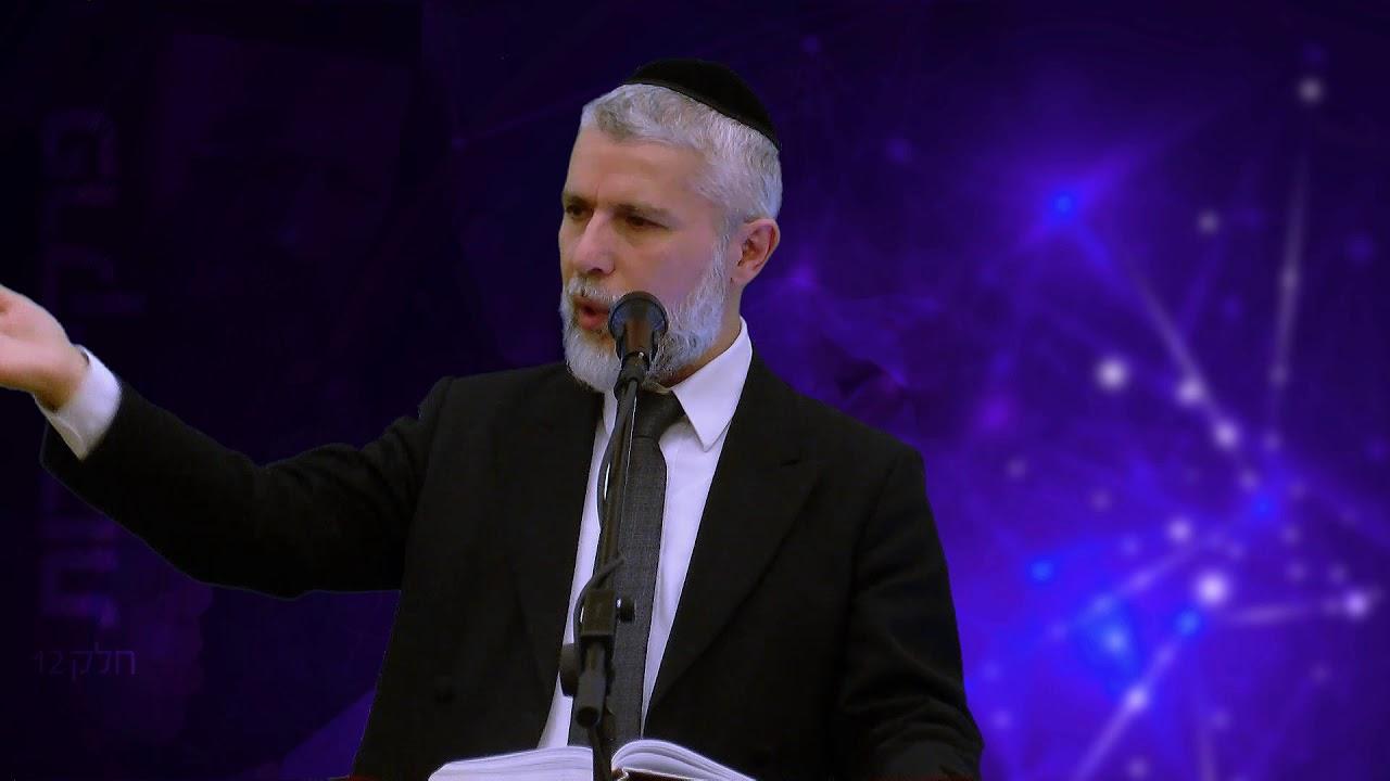 הדרכה קצרה: יש לך את הכח לשנות את העולם - הרב זמיר כהן HD