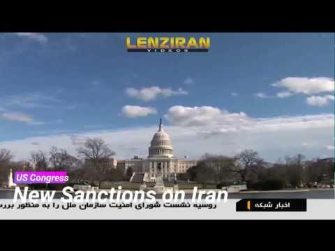 United States congress new sanctions on Iran