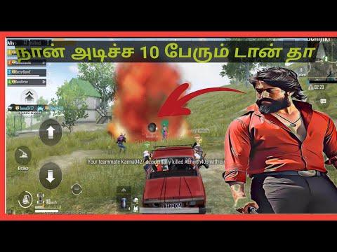 pubg-mashup--kgf-version-|-tamil-game-play-|-chennai-gamer