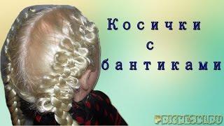 видео Видео плетения бантиков на волосах