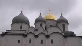 Новгород. Софийский собор.(, 2014-10-19T11:41:33.000Z)