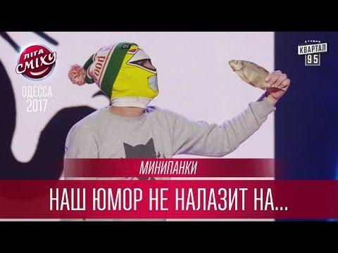 секс знакомства украина днепр