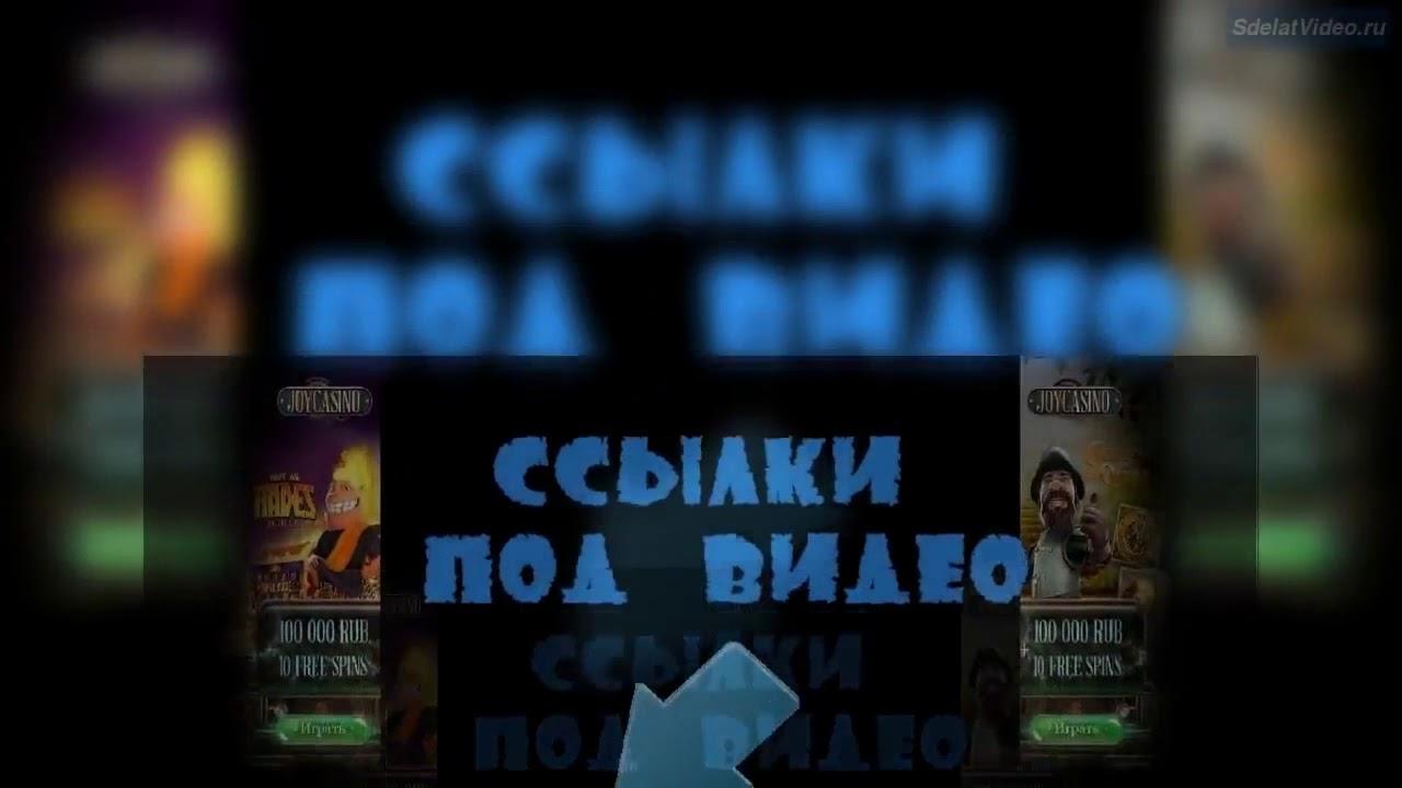 Обзор онлайн казино ZIGZAG777  БЕЗДЕПОЗИТНЫЙ БОНУС