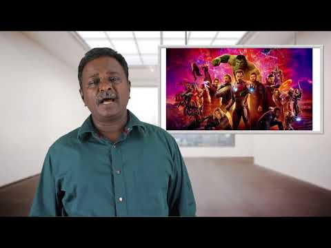 Avengers Infinity War Movie Review - Tamil Talkies