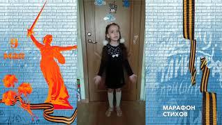 Стихи читает Валерия Окунева.