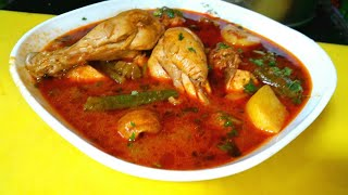 Arabian chicken curry  (arabian dish)