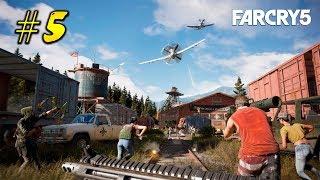 Far Cry 5 на ПК! - АДСКИЕ ПОКАТУШКИ! - ПРОХОЖДЕНИЕ ОТ ШИМОРО #5