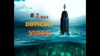 BioShock 1-2 видео
