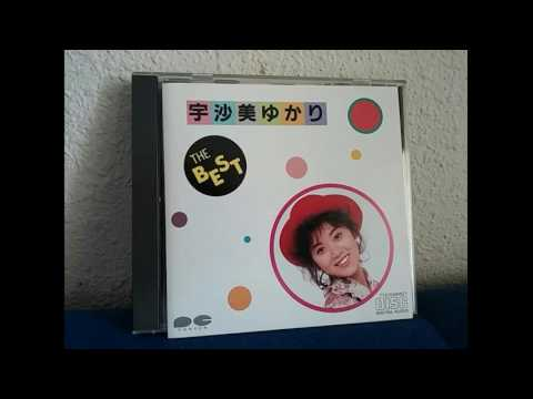 【幻の沖縄アイドル】宇沙美ゆかり「蒼い多感期」