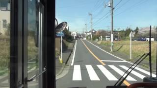 東急バス 通勤高速バス 虹が丘営業所~高速道~渋谷駅 TOKYU E-Liner 【HD前面展望】