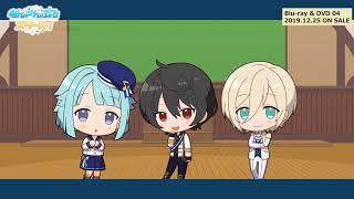TVアニメ「あんさんぶるスターズ!」Blu-ray/DVD 04特典ピクチャードラマ「紅茶部」試聴