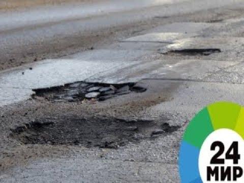 Новые дороги Молдовы