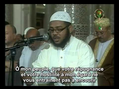 le coran complet abdul muttalib ibn achoura en mp3