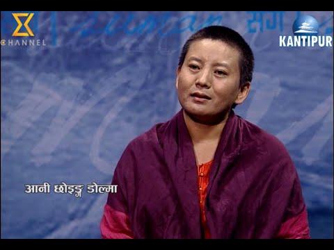 Suman Sanga 07 July - Ani Choying Drolma