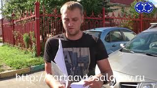 Автосалоны #019 ул. Хабаровская 2 А. Где торгуют там и спят