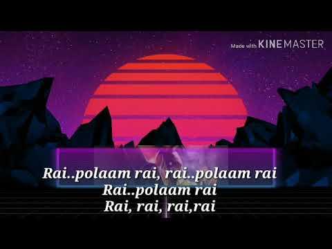 Sarkar top tucker song lyrics