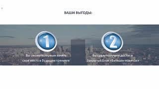 Криптореволюция 2 0 - Бесплатная регистрация