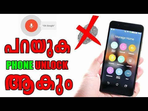 All Samsung G Series Free Unlock Without Computer - Android Unlock