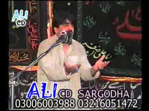 Zakir Ghazanfar Abbas Gondal biyan ; Marfat e imam ; Majlis  at 5 chak khushab