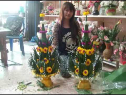 งานบายศรี  ร้านธนพร  tanapol_flower