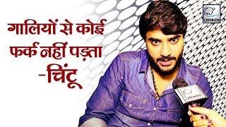 पांडे जी का बेटा & 39 गाना गाने पर मिली गालियों पर क्या बोले Chintu Pandey Exclusive Lehren Bhojpuri