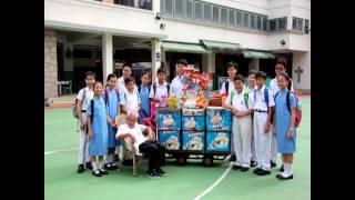 瑪利諾神父教會學校與雪糕伯伯