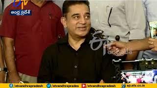 Kamal Haasan Terms PoK 'Azad Kashmir'| Calls For Plebiscite in Kashmir