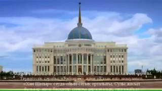 Фильм о первом Президенте Республики Казахстан Нурсултане Назарбаеве
