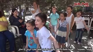 РЕАЛЬНАЯ СИРИЯ - Детское мероприятие в старом Дамаске 29.08.2017