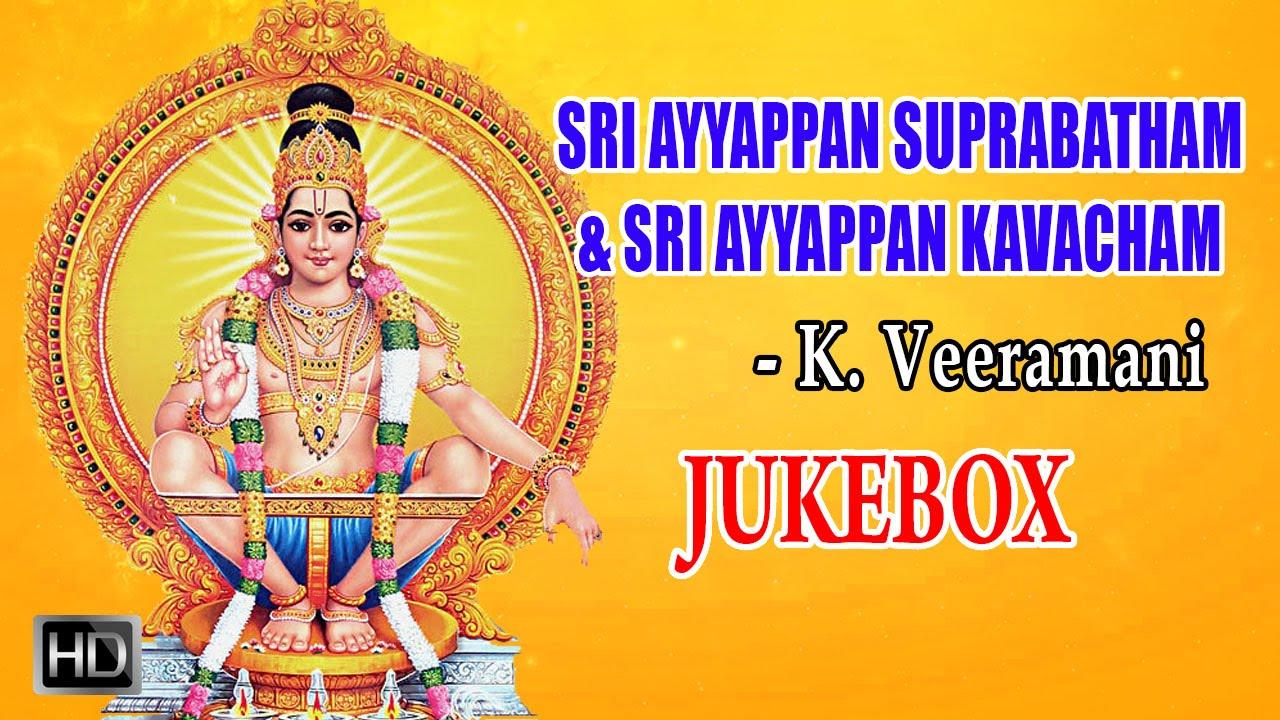 Ayyappa Kavacham (Tamil) - Hindupedia, the Hindu Encyclopedia