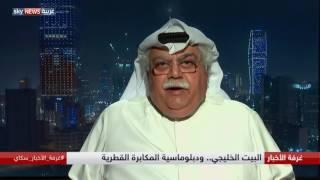 الهاشم: مسلسل وساطات قطر أشبه بأفلام كوميدية