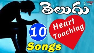 Tollywood best 10 heart touching songs - 2016