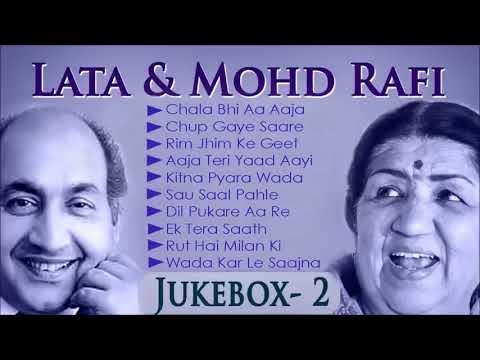 Download Mohammad Rafi & Lata Mangeshkar Super Hits  Top 10 Lata & Rafi Old Songs  90's Hindi Song Collect