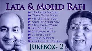 Mohammad Rafi & Lata Mangeshkar Super Hits  Top 10 Lata & Rafi Old Songs  90's Hindi Song Collect